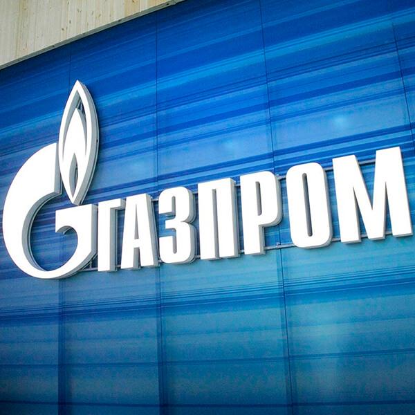 Благодарность от Газпром